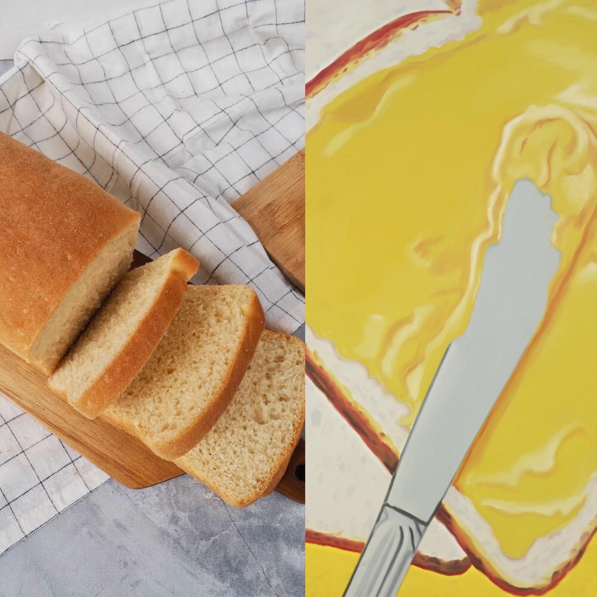 James Rosenquist y el pan de molde (ESP)